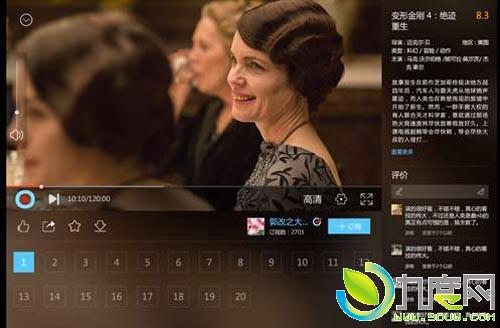 优酷视频Win10 UWP客户端更新!新增我的订阅
