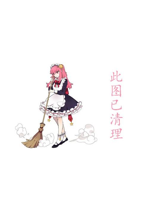 克拉女神模特王睿空姐长腿制服丝袜气质写真,短发模特王睿大尺度高清私房福利图