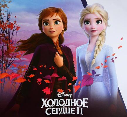 《冰雪奇缘2/Frozen 2/魔雪奇缘2》电影剧情简介,冰雪奇缘2什么时候上映