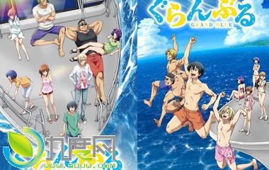 动画《碧蓝之海/GRAND BLUE》分集剧情介绍1-12全集大结局
